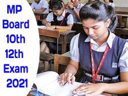 Mp Board 10th 12th Exam 2021 Online Application Form Last Date December