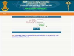 Neet Ss Counselling Round 2 Result 2020 Check Online Direct Link Steps