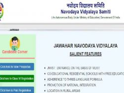 Nvs Admission Class 6 2021 Apply Online Application Form Exam Pattern Prospectus Pdf Download