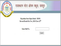 Rajasthan State Open School Rsos 12th Result 2020 Declared Marksheet Download