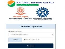 Ugc Net June E Certificate 2020 Jrf Award Letter Download