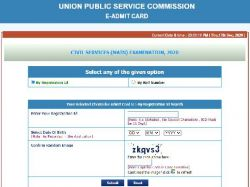 Upsc Civil Services Admit Card Download Direct Link Guidelines