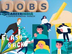 Yearender 2020 Jobs Trends