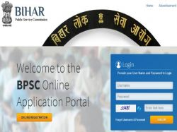 Bpsc Apo Admit Card 2021 Download Direct Link And Contact Number