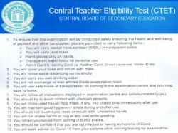 Ctet Exam Guidelines In Hindi Ctet Exam Date And Cbse Rule Book Issued For Students