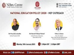 Ramesh Pokhriyal Talk About New National Education Policy