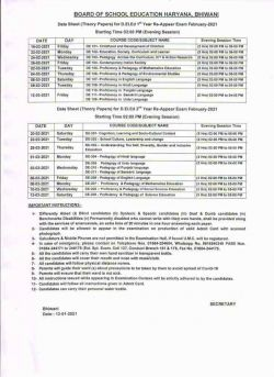 Haryana Deled February Exam 2021 Date Sheet Pdf Download