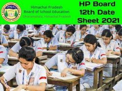 Hp Board 12th Date Sheet