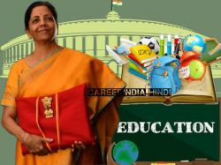 Education Budget 2021 In Hindi Pdf Download
