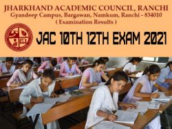 Jharkhand Board 10th 12th Exam 2021 Date Time Table
