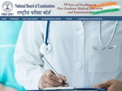 Neet Pg Exam 2021 Postponed Govt Jobs Vaccination Insurance For Medical Graduates Says Pmo