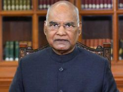 Republic Day 2021 President Ram Nath Kovind Speech In Hindi