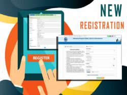 Hssc Constable Recruitment 2021 Registration Application Form Submit Till February