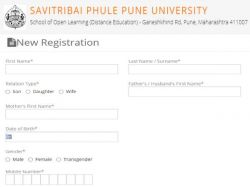 Pune University Sos Admission 2021 Registration Begins For Mba Course By Sppu Apply Till Feb