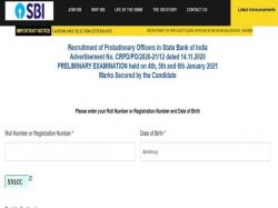 Sbi Po Result 2021 Check Direct Link