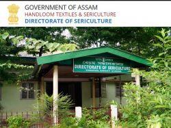 Sericulture Assam Recruitment 2021 Notification Apply Online