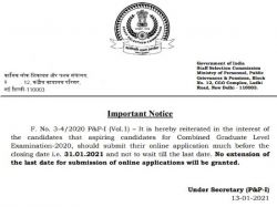 Ssc Cgl 2021 Notice Registration Dates