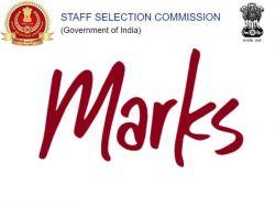 Ssc Chsl Marks 2021 Download