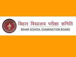 Bihar Board 10th Exam