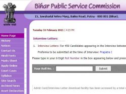 Bpsc Assistant Civil Engineer Phase 1 Admit Card 2021 Download Direct Link