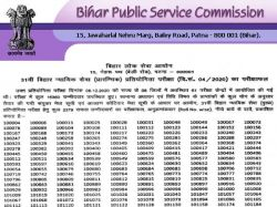 Bpsc Judicial Services Result Cut Off List