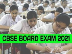Cbse Board 10th 12th Practical Exam 2021 Guidelines Sop
