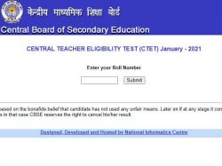 Ctet Result 2021 Declared Ctet Final Answer Key 2021 Pdf Download At Cbseresults Nic In