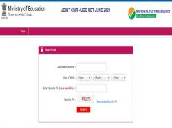 Csir Ugc Net Result 2021 Check Direct Link