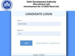 Dda Patwari Admit Card 2021 Download Direct Link