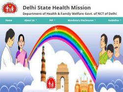 Delhi State Health Mission Recruitment