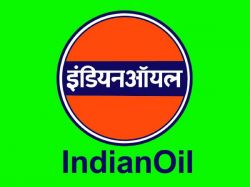 Iocl Apprentice Recruitment 2021 Notification Apply Online Till March