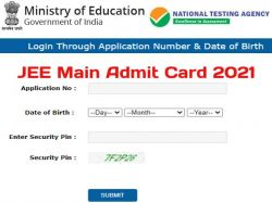 Jee Main Admit Card 2021 Released Jee Mains 2021 Hall Ticket Download Direct Link