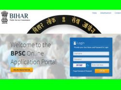 Bpsc 66th Prelims Re Exam Admit Card 2021 Download Direct Link