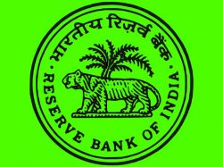Rbi Office Attendant Recruitment 2021 Notification Apply Online