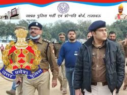 Up Police Recruitment 2021 Notification Salary Syllabus Age Limit Application Process