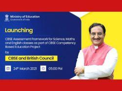 Cbse Assessment Framework Benefits In Hindi