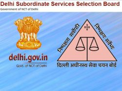 Dsssb Recruitment 2021 Apply For Tgt Technical Assistant 1171 Posts