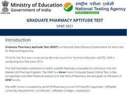 Gpat Result 2021 Check Direct Link