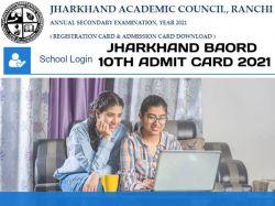 Jharkhand Board 10th Admit Card