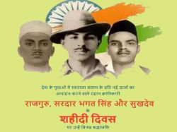 Martyrs Day 23 March Remembering Bhagat Singh Rajguru And Sukhdev