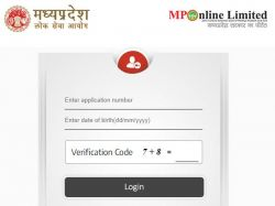Mppsc Admit Card 2021 Download Direct Link