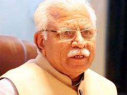 New Education Policy 2021 Implementation Date In Haryana