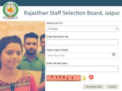 Rsmssb Stenographer Admit Card 2021 Download Direct Link