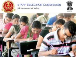 Ssc Gd Constable 2021 Notification Download