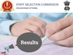 Ssc Stenographer Result 2021 Check Direct Link Marks Download