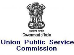 Upsc Civil Services Mains Result 2021 Check Direct Link