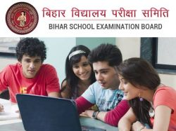 Bihar Board 12th Compartment Admit Card