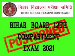 Bihar Board 12th Compartment Exam 2021 Postponed