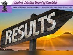 Bihar Police Constable Final Result 2021 Declared At Www Csbc Bih Nic In Check Link