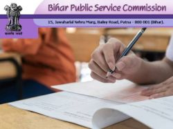 Bpsc Mains Exam 2021 Registration Last Date Extended Till May